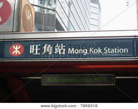 Mtr Mong Kok Station, Hong Kong