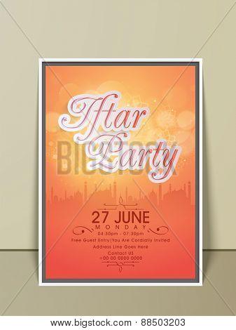 Stylish Ramadan Kareem Iftar Party Celebration Invitation