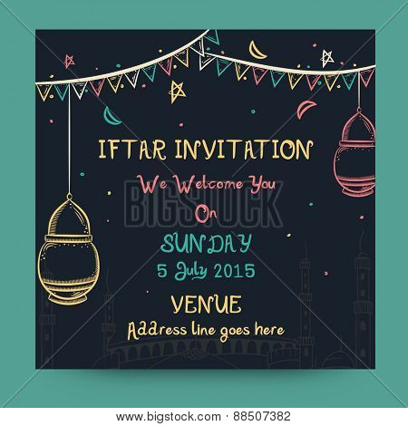 Ramadan Kareem Iftar party celebration invitation card of sunday, 5 july 2015.