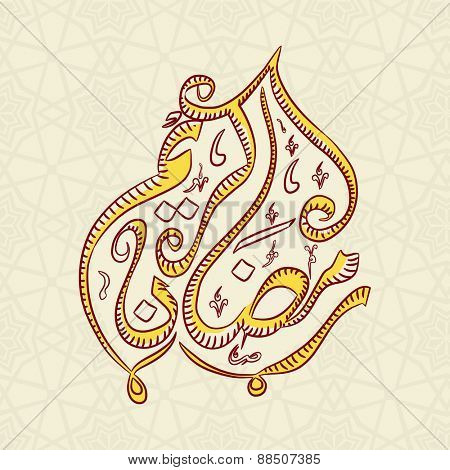 Arabic calligraphy text Ramadan Kareem on stylish seamless background for islamic holy month of prayer celebration.