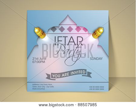 Ramadan Kareem, Iftar party celebration invitation card with illustration of illuminated arabic lanterns.