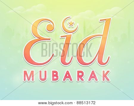 Colorful text Eid Mubarak with moon and star on mosque silhouette cloudy background for muslim cumminty festival celebration.