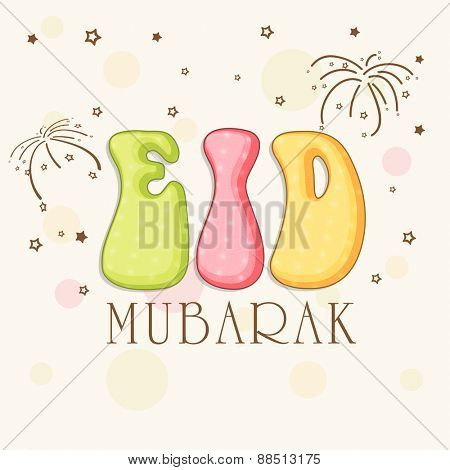 Beautiful greeting card design decorated with stars and fireworks for muslim community festival, Eid Mubarak celebration.