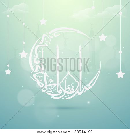Arabic calligraphy text of Eid-ul-Fitr-Mubarak in moon shape with hanging stars on mosque silhouette cloudy background.
