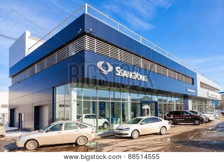 Office Of Official Dealer Ssangyong In Samara, Russia