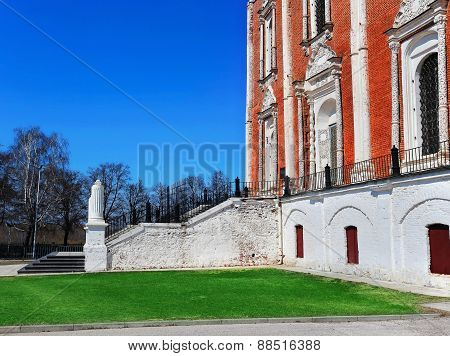 Courtyard Of Ryazan Kremlin