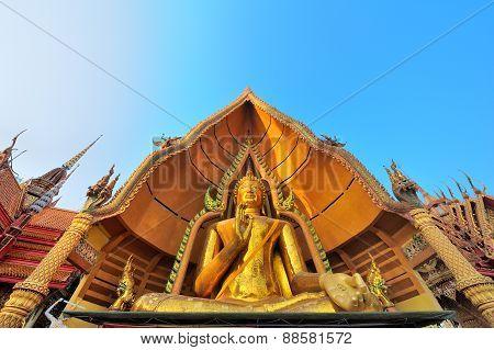 Wat Thum Sua