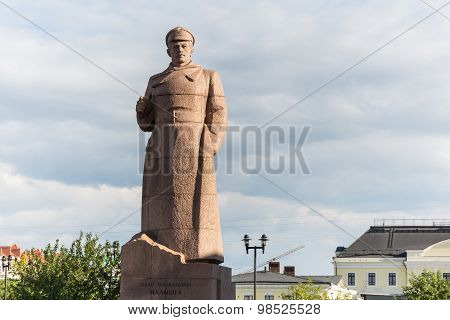 Monument To Malyshev