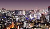 picture of minato  - Cityscape at Minato Ward - JPG