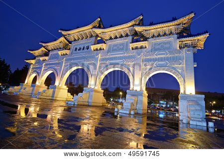 Arches at Liberty Square in Taipei, Taiwan.