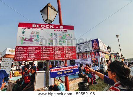 Ground Map Of Kolkata Book Fair - 2014