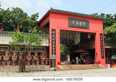 Che Kung Temple, Hong Kong