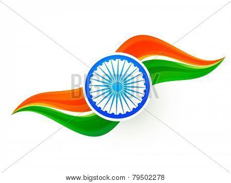 vector indian flag design made in different wave style isolated in white background