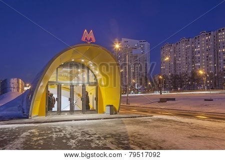 Entry To The New Metro Station Troparevo