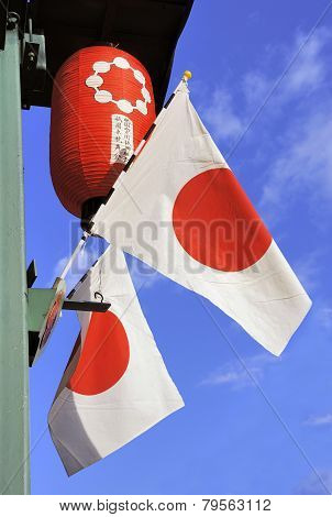 Japanese Flags And Lampion