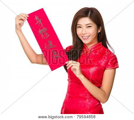 Woman hold with Fai Chun, phrase meaning is blessing for good health