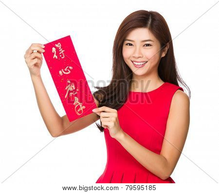 Woman hold with fai chun, phrase meaning is everything going smoothly and easily