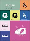image of jabal  - Landmarks of Jordan - JPG