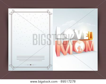Beautiful greeting card with 3D text Love U Mom for Happy Mother's Day celebration.
