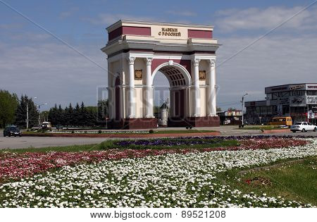 Entry In Nalchik