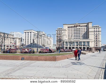 Many People Rests On Manezh Square