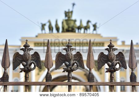 Russian Imperial Symbol Of Double Headed Eagle