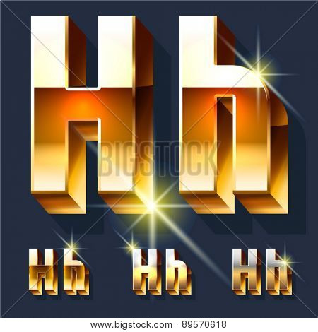 Vector set of gold shiny 3D alphabet. Letter H