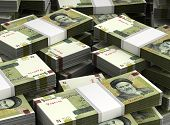 stock photo of iranian  - Stack of Iranian Rial  - JPG