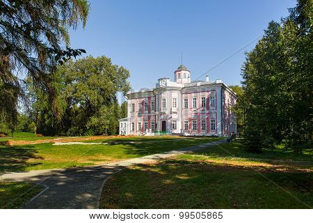 Moscow, Russia - August 20, 2015. Bolshie Vyazyomy Manor, Estate Of Princes Golitsyn. Main Building.