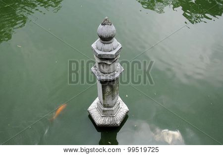 Stone Pillar at Pearl Pagoda Garden