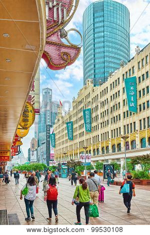 Shanghai, China - May 24, 2015:beautiful View Of Shanghai Street Nanjing Lu. Shanghai Street Nanjing