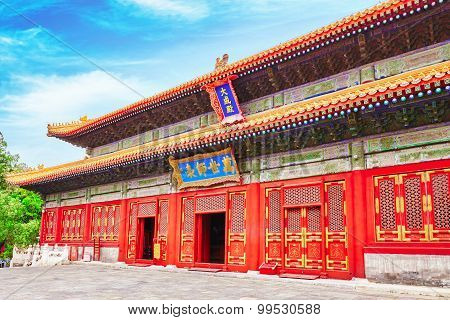 Temple Of Confucius At Beijing Is The Second Largest Confucian Temple In China. Beijing.translation