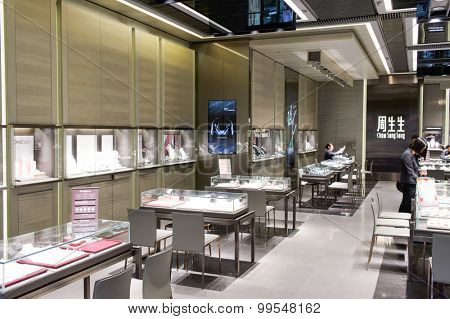HONG KONG - JUNE 01, 2015: jewellery store interior. In Hong Kong a wide selection of clothing boutiques, designer flagship stores, restaurants, daily shows and exhibitions