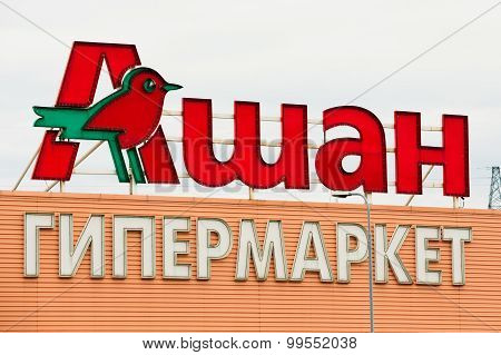 Logo of shopping Center Mall Gallery and Auchan hypermarket in M