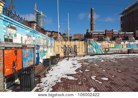 EKATERINBURG, RUSSIA -  OCTOBER 21, 2015: Photo of Wall The Beatles.