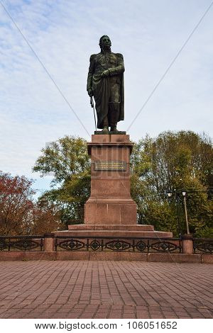 The monument to the great commander Mikhail Kutuzov