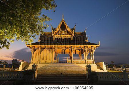 Santichai Prakan Public Park (suan Santichai Prakan)