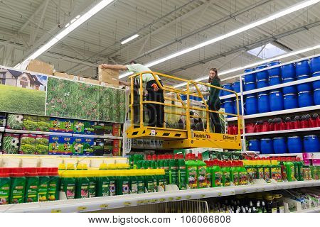 MOSCOW, RUSSIA - FEBRUARY 15,2015: Interior of the Leroy Merlin Store. Leroy Merlin is a French home