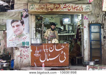 Street Tea Vendor At The Bazar