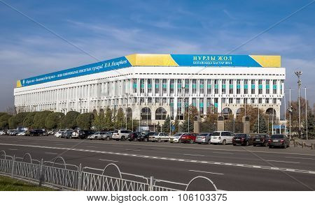 Almaty - Republic Square Of Kazakhstan