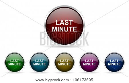 last minute colorful glossy circle web icons set