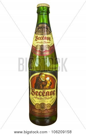 Bottle Of Beer Veseloe