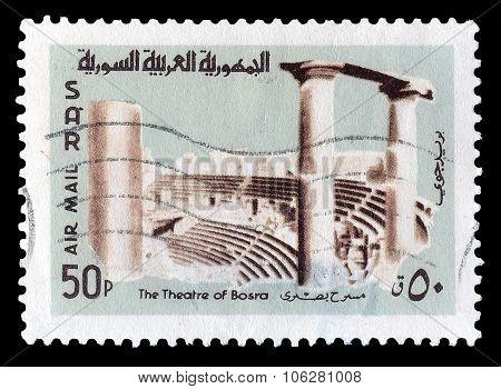 Syria 1968