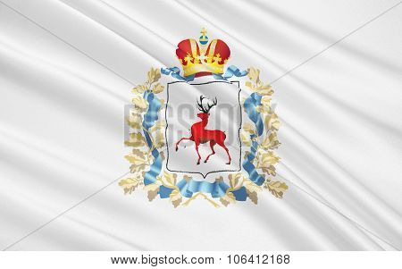Flag Of Nizhny Novgorod Oblast, Russian Federation
