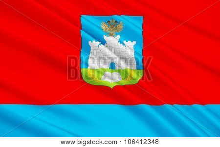 Flag Of Oryol Oblast, Russian Federation