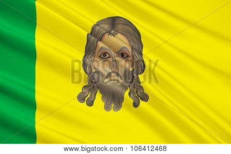 Flag Of Penza Oblast, Russian Federation