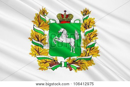 Flag Of Tomsk Oblast, Russian Federation