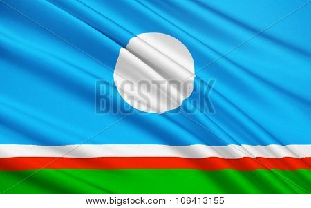 Flag Of Republic Of Sakha (yakutia), Russian Federation