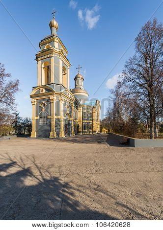 The Church Of St. Nicholas In The Troekurov.