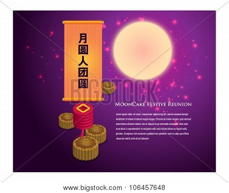 Vector Mooncakes cartoon character of Mid Autumn Festival. Chinese text means Happy Mid Autumn Festi